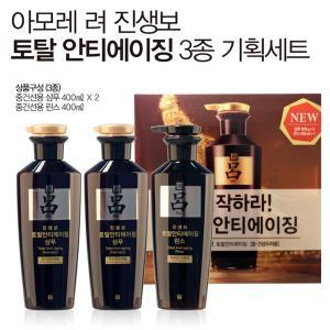 려 화장품 진생보 샴푸 중건성 두피 샴푸2+린스1