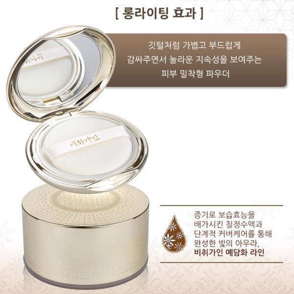 비취가인 화장품 예담화 파우더 spf 25/PA++ 21호