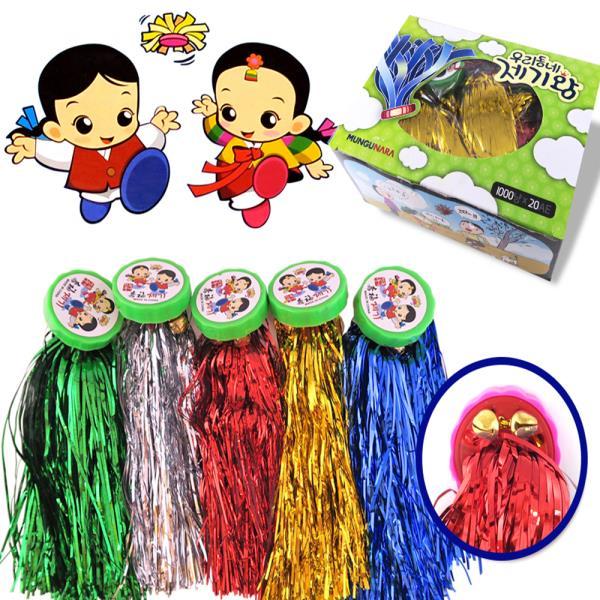 1000 민속 제기차기 방울제기 1BOX(20개입)