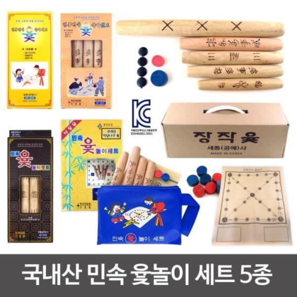10000 민속윷놀이세트 5종/국내산/KC인증/윷/윷놀이