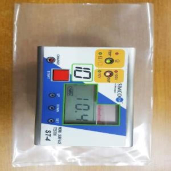 제전롤비닐 정전기방지롤1p -0.08Tx1800x90M두겹-일타