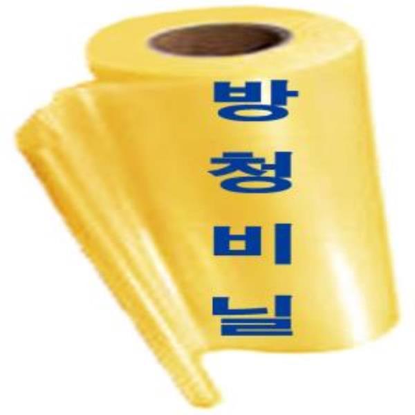 국내산-방청롤비닐