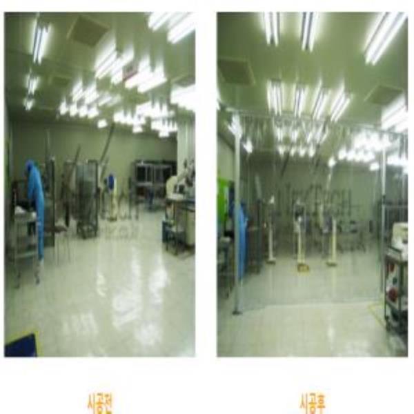 0.3Tx1370x30M 제전비닐 ESD비닐 투명제전PVC