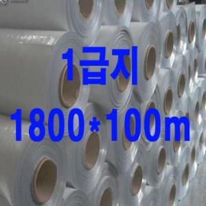 국내산1800x100m-알루미늄진공포장지1급지
