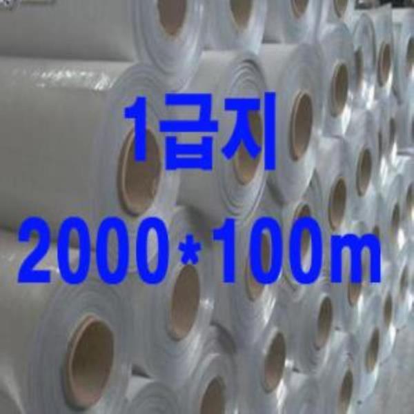 국내산2000x100m-알루미늄진공포장지1급지