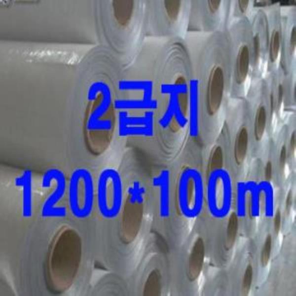 국내산1200x100m-알루미늄진공포장지2급지