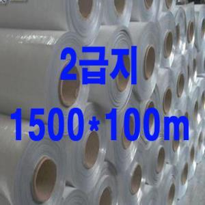 국내산1500x100m-알루미늄진공포장지2급지