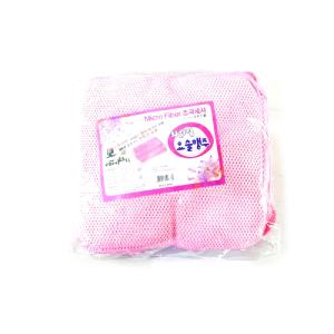 극세사 크리스탈 30X30 핑크