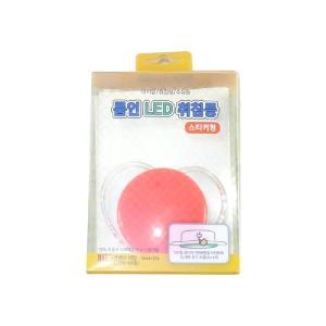GF LED 취침등 하트 스티커형