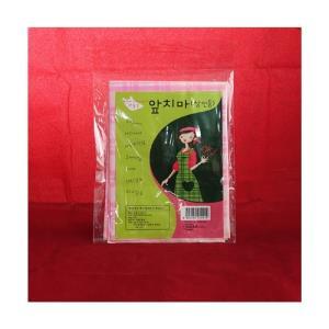 한솔-다용도앞치마(성인용) - 3EA