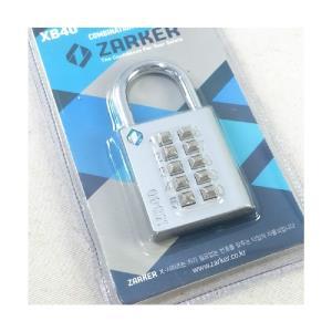 열쇠 자커 버튼 XB40 - 2EA 자물쇠 잠금장치