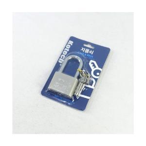 창고 열쇠 대 k-512 자물쇠 잠금장치 잠금자물쇠