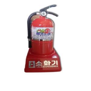 소화기 33kg +소화기받침대 세트