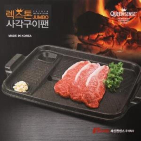 고기불판 사각팬 로스팬 캠핑용 구이팬