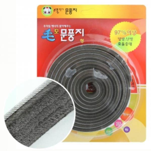 열박사 모헤어문풍지 모문풍지 (대형-20x300mm)