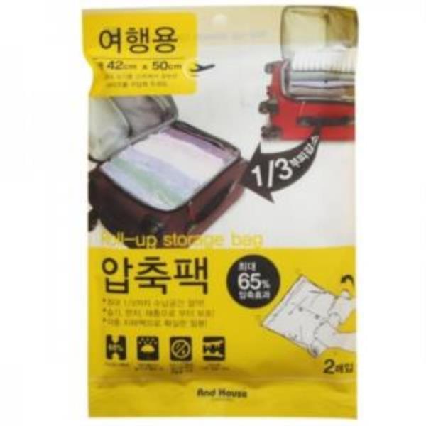 And House 의류압축팩 여행용압축팩 (42x50cm) 2매입