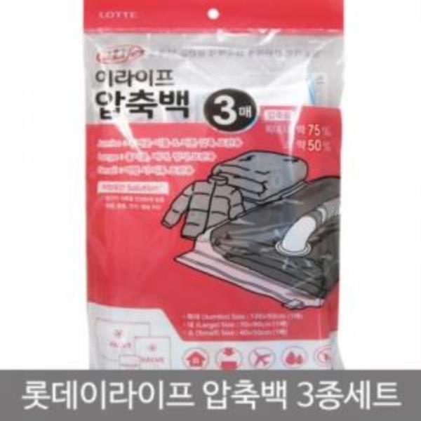 이라이프 의류압축백 이불압축백 (혼합형) 3매