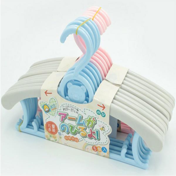 사이즈 조절 유아용 옷걸이5P(블루)