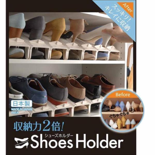 이노마타 신발정리용 홀더