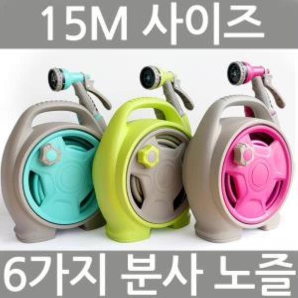 15M 세차 원예용 6단 고압 릴호스(핑크)