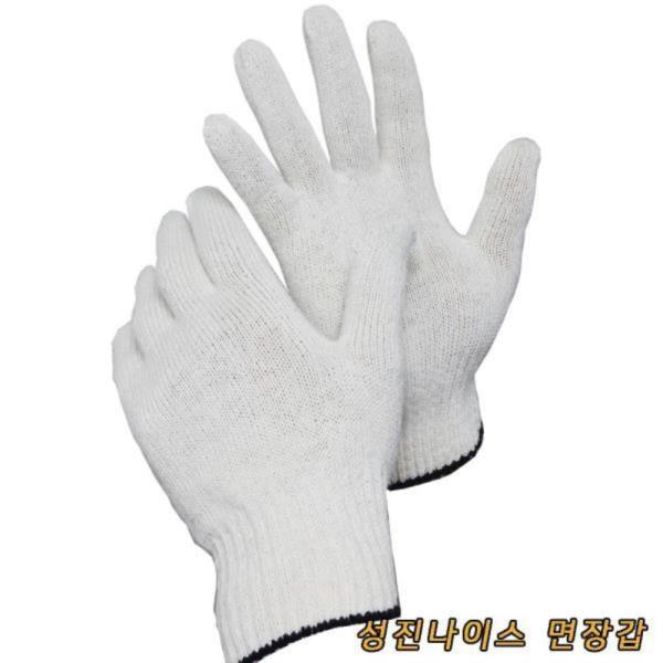 성진 목장갑 작업용 면장갑 (10켤레)1set