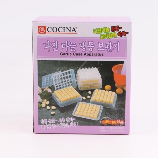 카노 다진 마늘 분리 냉동보관용기 마늘보관용기 다진마늘나누기 플라스틱용기