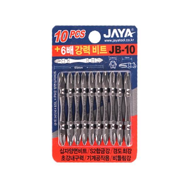 6배강력십자비트세트 JB-10 10p 전동공구