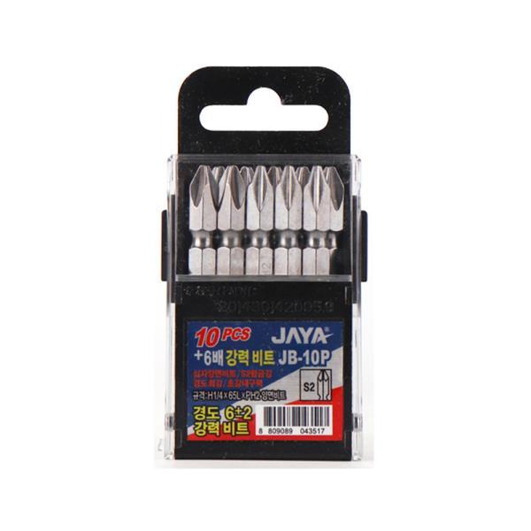 6배강력십자비트세트 JB-10P 10p 전동공구