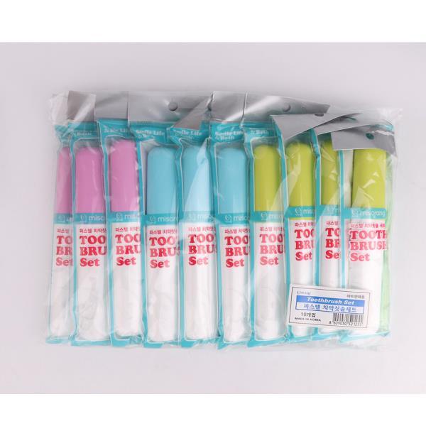미소랑 파스텔 치약칫솔 세트 10P 색상랜덤