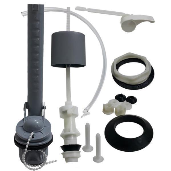 삼원 레버 양변기 표준 부속품 교체 세트 욕조 배수관