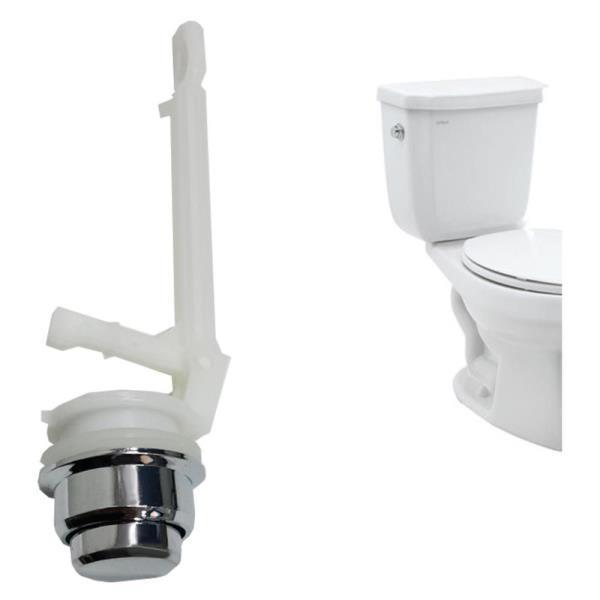 삼원 양변기 교체용 부품 버튼핸들 부속 욕실용품