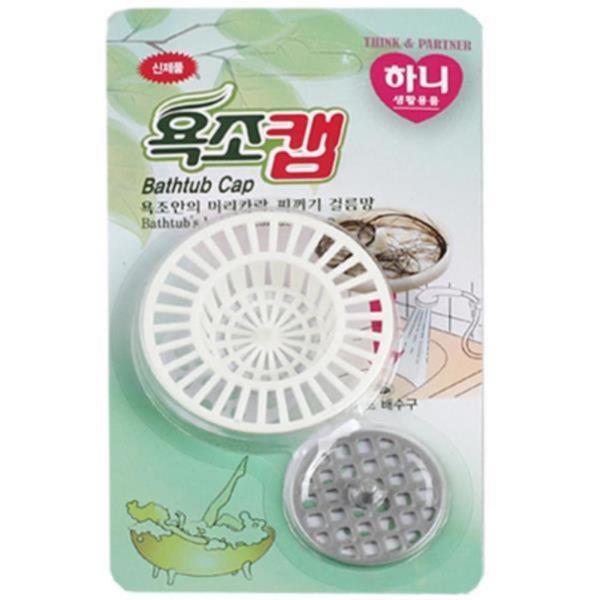 스파 욕조 머리카락 이물질 거름망 세트 욕실잡화