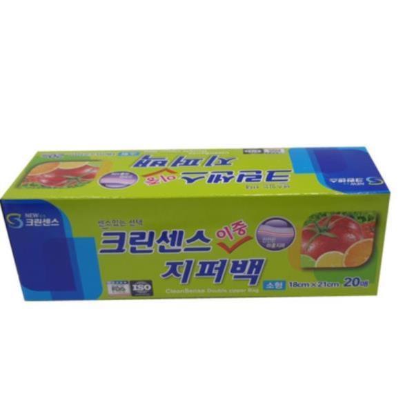 지퍼백 포장 투명 봉투 소형 20매 냉장 냉동 주방소품
