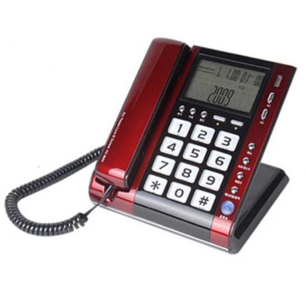 가정 집 유선 전화기 발신번호표시 일반전화기 무선