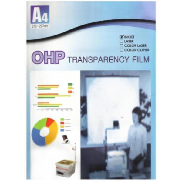 표지 잉크젯용 사무용품 OHP 필름 50매 A4