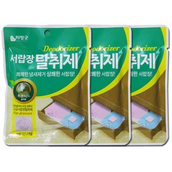 서랍장 옷장 탈취제 3개 향기 랜덤발송 사물함 방향제