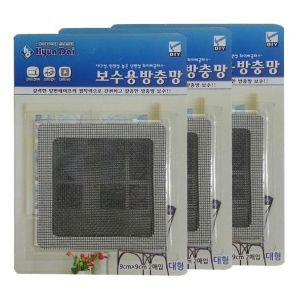 간편설치 접착식 보수용방충망 6매 대형 물구멍 시트
