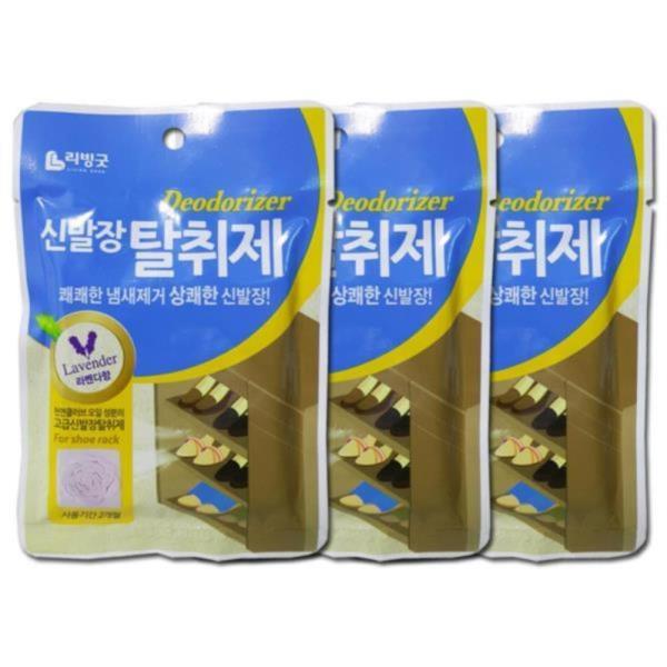 리빙굿 신발장 탈취제 3개 향기 랜덤발송 살균작용