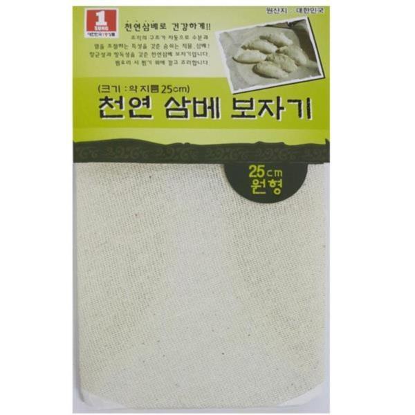 찜기망 국산 천연 삼베 보자기 소형 25cm 만두 찐빵