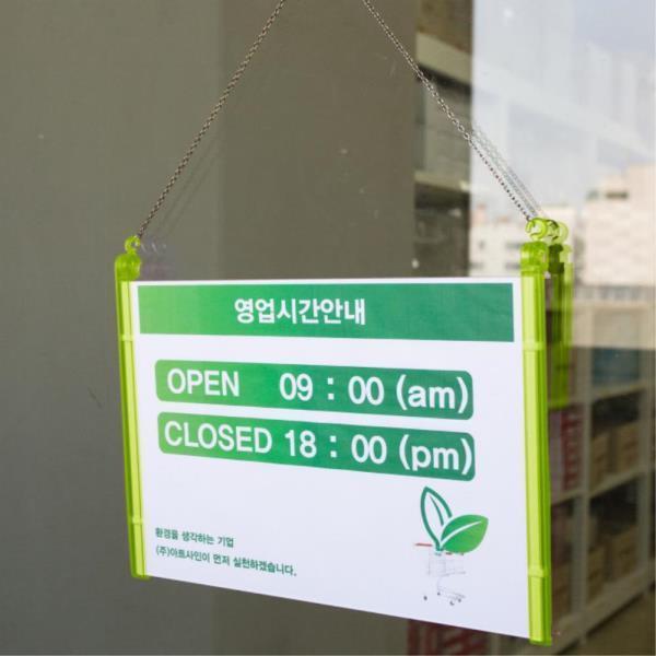 알림판 프레임 홍보물 광고 걸이형 부재중 안내표지판