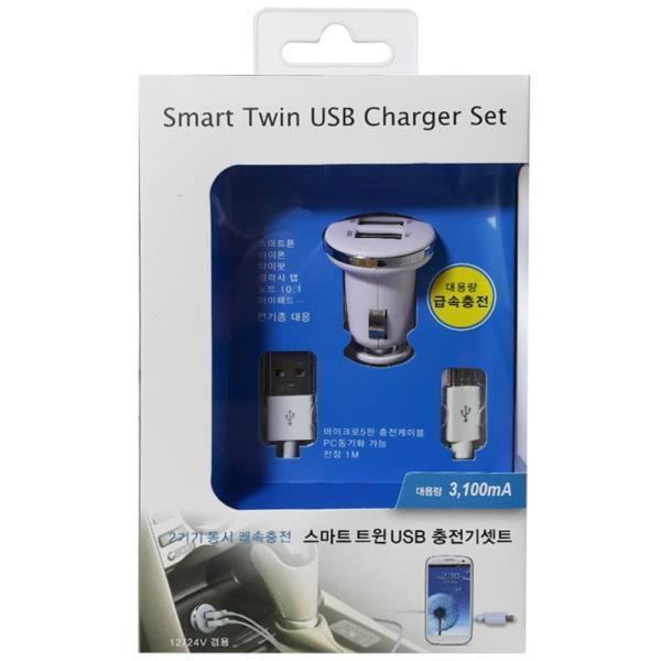 UBS 2구 차량용충전기 5핀 셋 506 케이블 핸드폰 USB