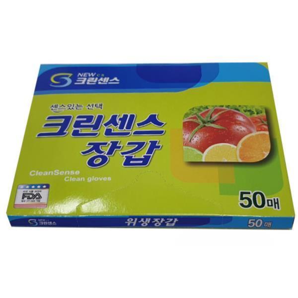 요리장갑 일회용 위생 비닐 장갑 50매 손가락 조리