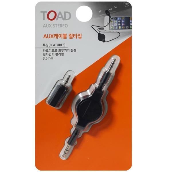 AUX 오디오케이블 차량용 릴케이블 음향기기 핸즈프리