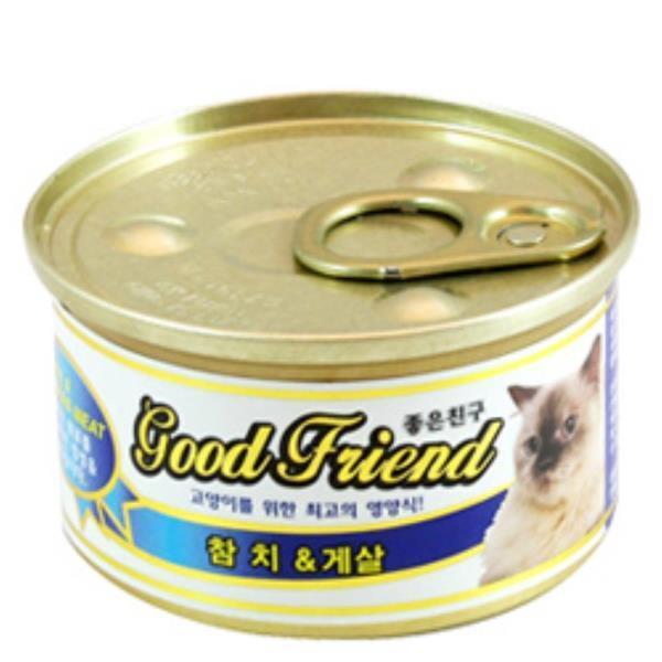 냥이 습식 고단백 참치 게살 캔 고양이간식파우치