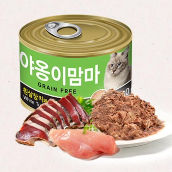 냥이 간식 캔 흰살참치 닭가슴살 고양이영양사료