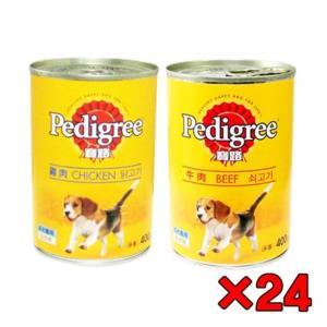 (24개1박스)페디그리 캔 400g