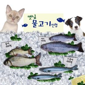 컴패니언 캣닢 물고기 봉제 인형 S