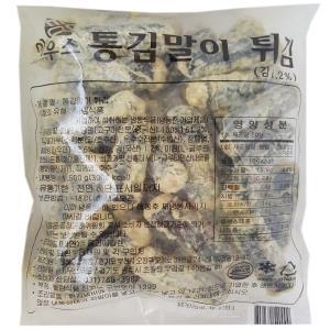이우스 통김말이 튀김 분식 1500g 3봉지