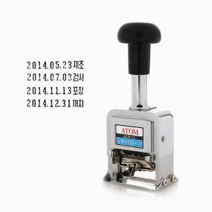 문구 유통기한 표시 번호기 ACM12