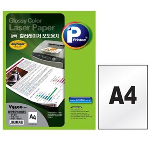 광택 칼라 레이져 포토용지 A4 20매 V5500
